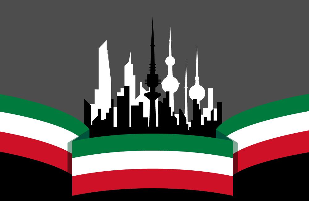 top mobile app development company in kuwait
