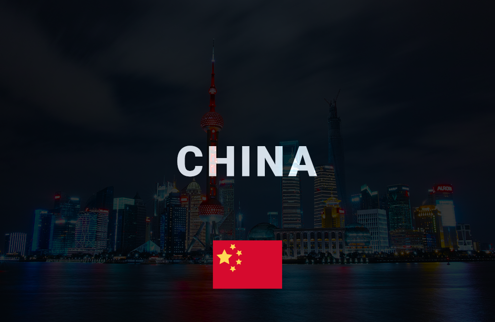 app development company in china